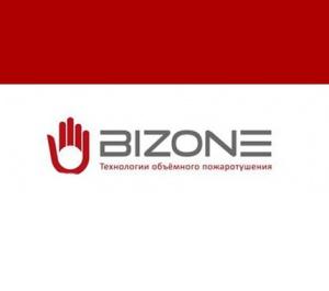 Объемные модули порошкового пожаротушения Бизон