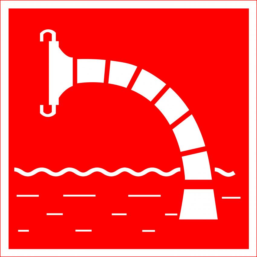 знак F07 пожарный водоем по ГОСТ 12.4.026