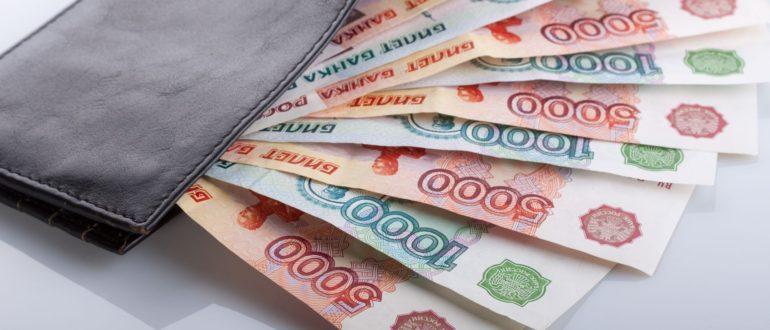 заем наличными до зарплаты