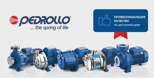 В чем плюсы насосного оборудования Pedrollo