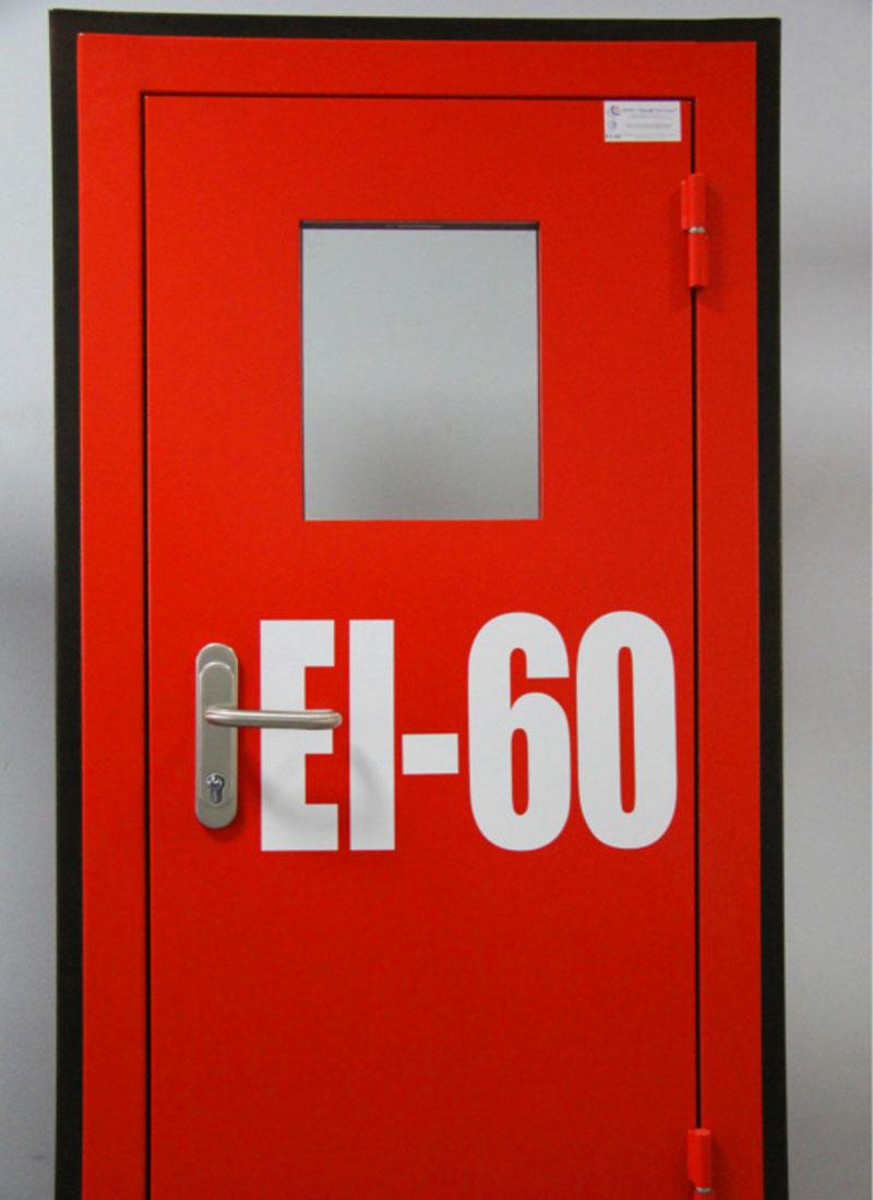 двери противопожарные металлические ei 60