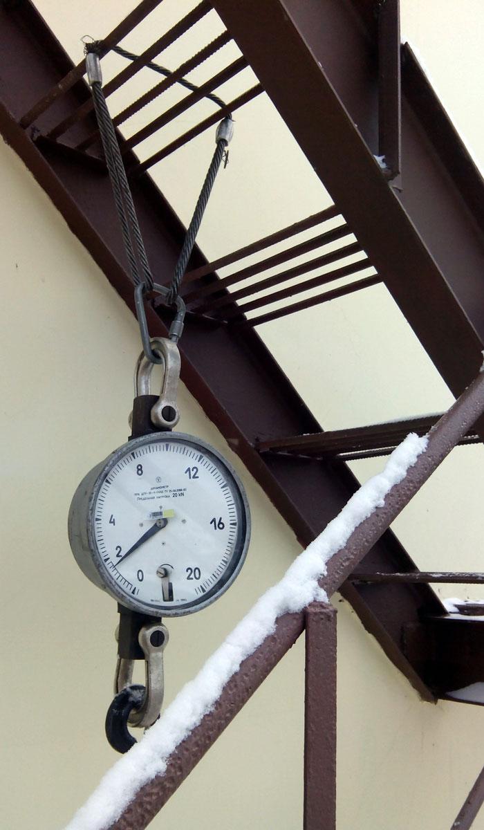 Динамометр для испытания пожарных лестниц